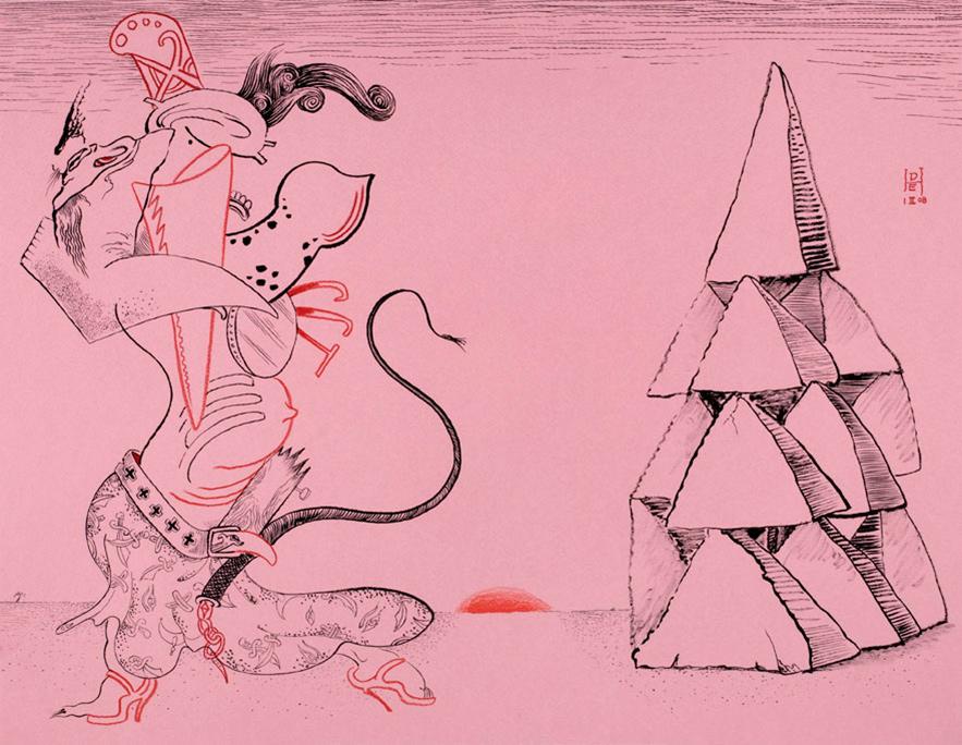"""<div align=""""left""""><p>   <p><em>Whip Dance at Luxor</em>, 2008<br />     pen and ink on paper<br /> 19""""h. x 24""""w.   </div>"""