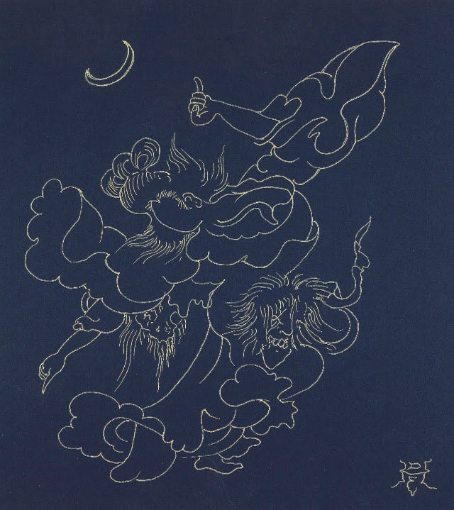 "<div align=""left""><p>   <p><em>Kali,</em> 2017<br />     ink on Japanese Poem Card<br /> 11""h. x 9.5""w.</p></div>"