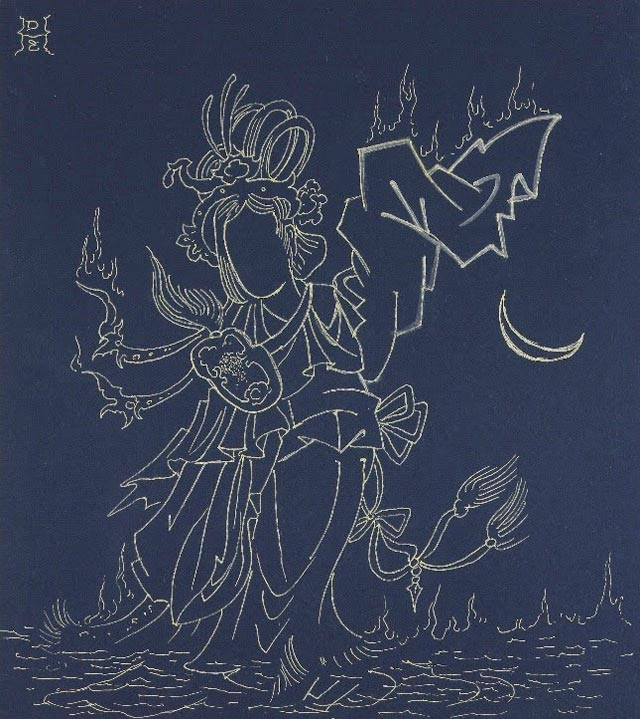 "<div align=""left""><p>   <p><em>Moongirl,</em> 2017<br />     ink on Japanese Poem Card<br /> 11""h. x 9.5""w.</p></div>"